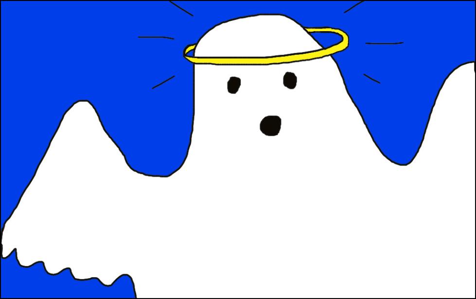 """""""Holy Ghost"""" from http://biblefilms.blogspot.com/2013/02/"""
