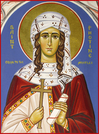 St Photini (Svetlana), Equal-to-the-Apostles