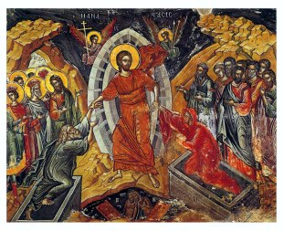 Unattributed Artist, Jesus Descends into Hell