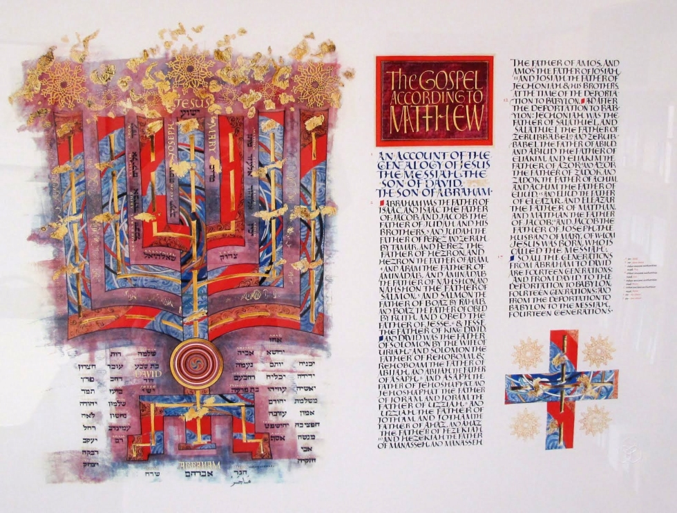 The opening pages for Matthew's Gospel in the St. John's Bible: courtesy of http://randallhasson.wordpress.com/2011/11/13/illuminating-the-word-the-st-johns-bible-exhibit-santa-fe-nm/