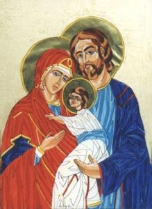 The Holy Family, courtesy Wikimedia Commons