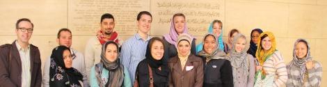 Visit with Dr. Flanagan to the Dar Al-Hijrah mosque in Falls Church, VA