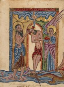 Mesrop_of_Khizan_(Armenian,_active_1605_-_1651)_-_The_Baptism_of_Christ_-_Google_Art_Project 3