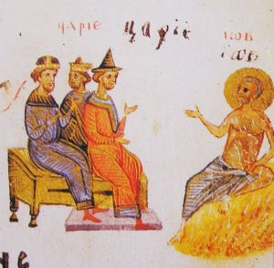 Depiction of Job and his friends from the Kievan Psalter